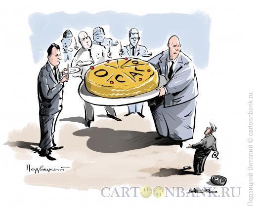 Карикатура: Осаго всем не хватит, Подвицкий Виталий