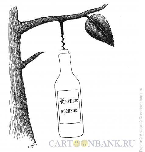 Карикатура: бутылка вина, Гурский Аркадий