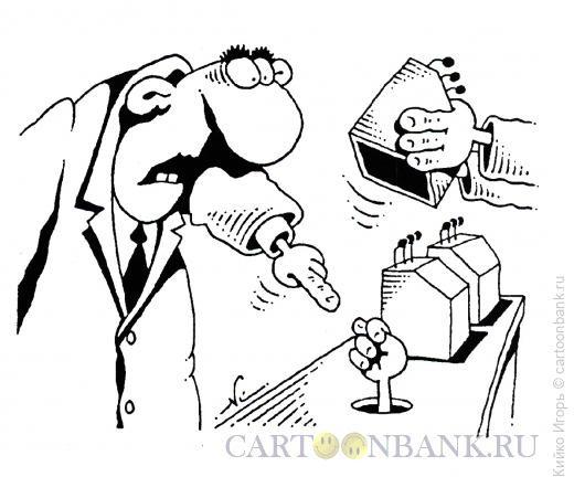 Карикатура: Фиг тебе!, Кийко Игорь