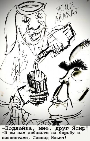 "Карикатура: Нобелевский лауреат - Ясир ""Арарат"", Hippolyte Sbodunoff"