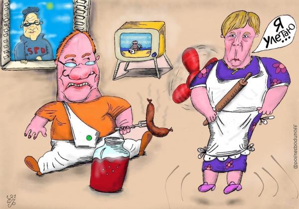 Карикатура: Карлсон, который остался без крыши, Hippolyte Sbodunoff