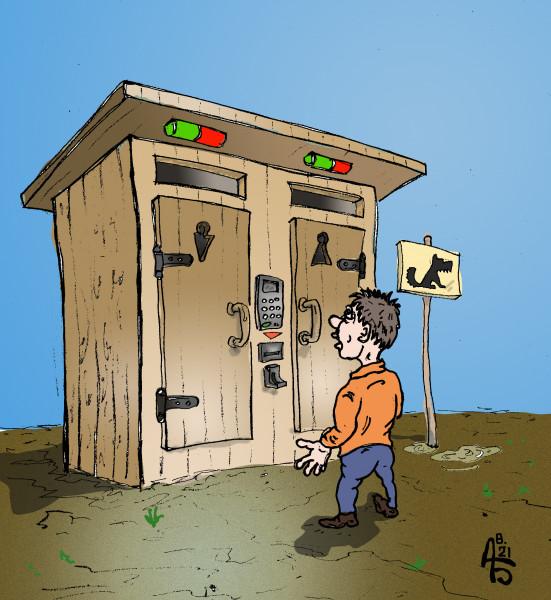 Карикатура: Прогресс, backdanov