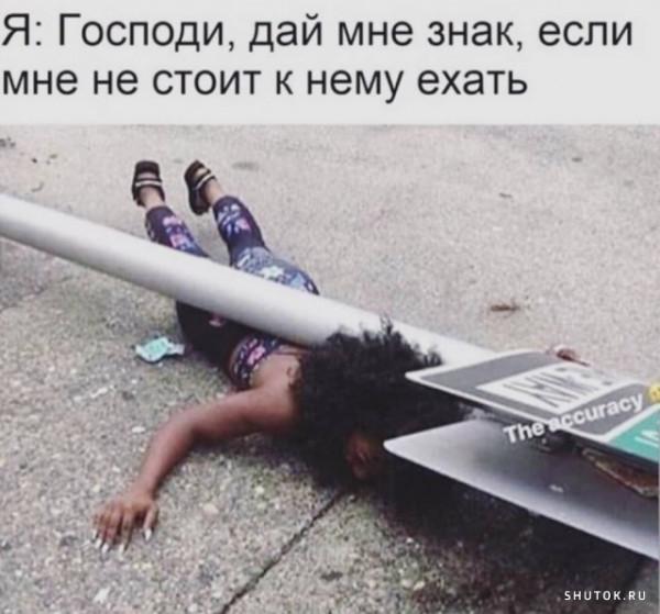 https://www.anekdot.ru/i/caricatures/normal/21/10/17/1634458018.jpg