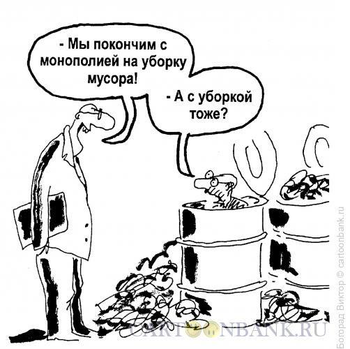 Карикатура: Радостная весть, Богорад Виктор