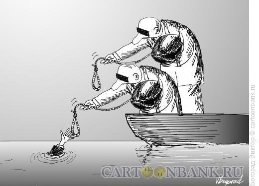 Карикатура: Спасатели, Богорад Виктор