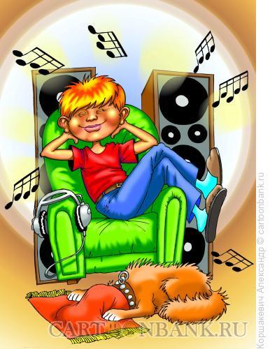 Карикатура: Любитель музыки, Коршакевич Александр