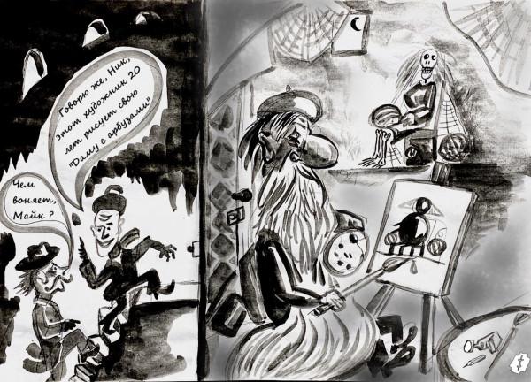 Карикатура: Дама с арбузами, Ипполит Сбодунов