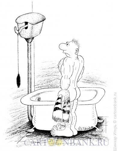 Карикатура: Чисто удивление - ч/б., Шинкар Игорь