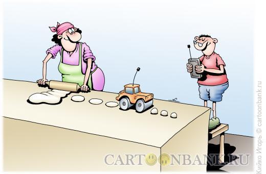 Карикатура: Мамин помощник, Кийко Игорь
