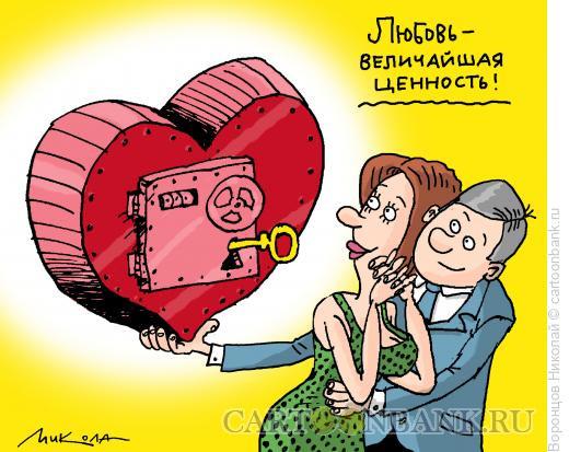Карикатура: Ценность, Воронцов Николай
