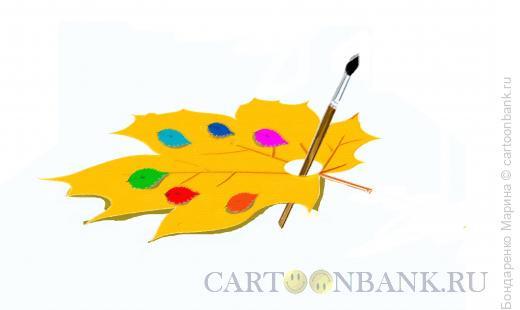 Карикатура: ЛИСТ ПАЛИТРА, Бондаренко Марина
