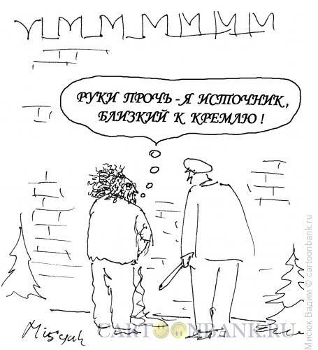 """Карикатура: \""""??? ??????\"""", Мисюк Вадим"""