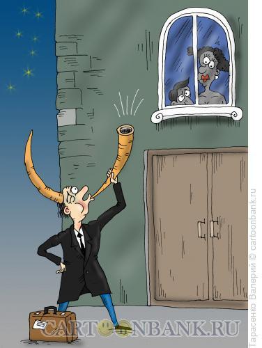 Карикатура: Вставай, труба зовёт!, Тарасенко Валерий