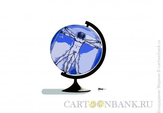 Карикатура: Глобус, Леонардо Да Винчи ,  Ветрувианский человек,, Бондаренко Марина