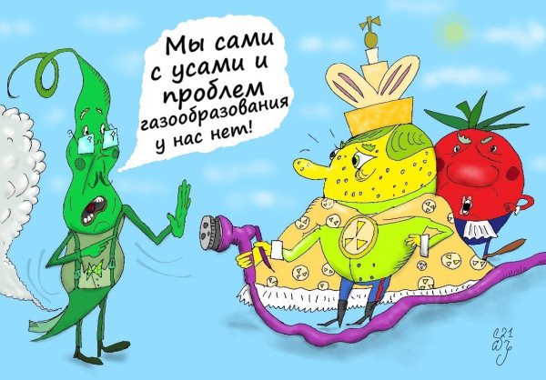 Карикатура: Мозговой горошек, Hippolyte Sbodunoff