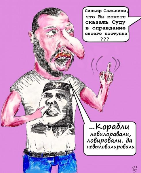 Карикатура: МусСальвини, Hippolyte Sbodunoff