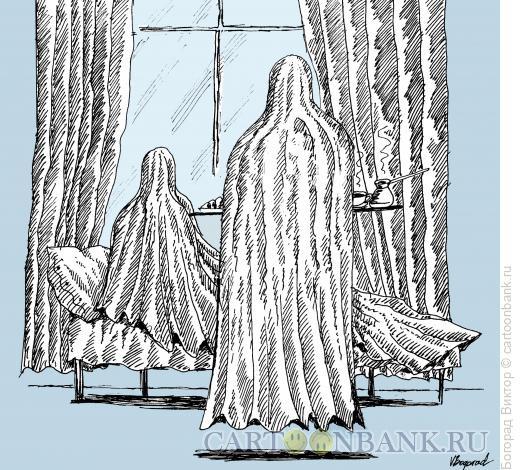 Карикатура: Утро привидений, Богорад Виктор