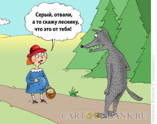 Карикатура: Залетная, Тарасенко Валерий