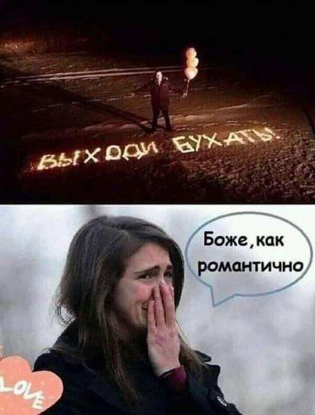 Мем, lugy