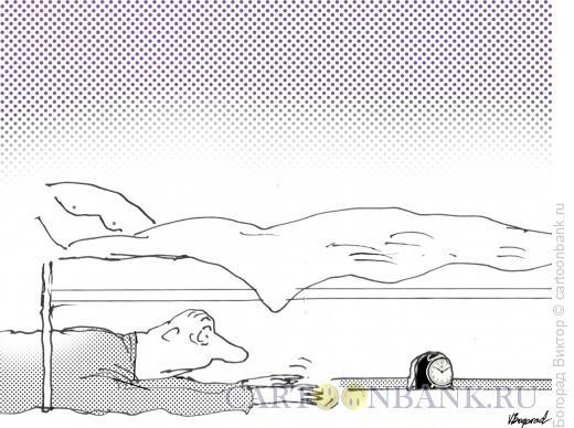 Карикатура: Будильник в норке, Богорад Виктор
