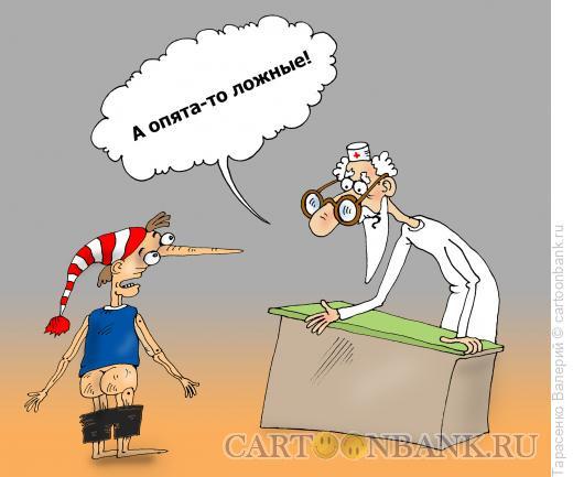 Карикатура: На сучке задоринка, Тарасенко Валерий