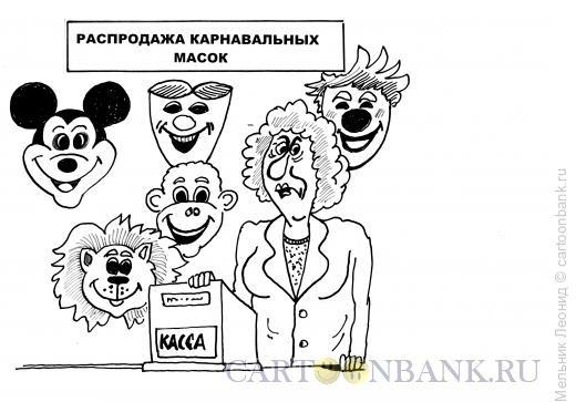 Карикатура: Улыбочку!, Мельник Леонид