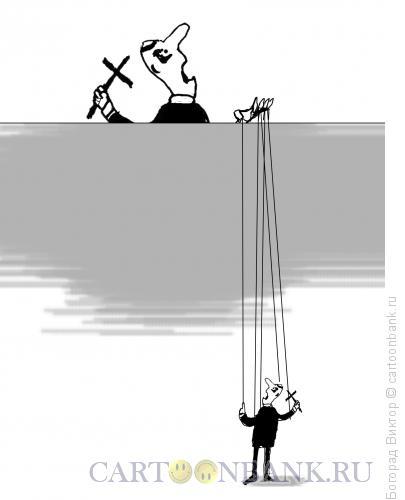 Карикатура: Богословский спор, Богорад Виктор