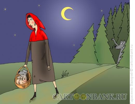 Карикатура: Девица и приплод, Тарасенко Валерий