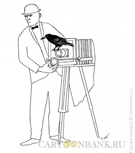 Карикатура: фотограф, Гурский Аркадий