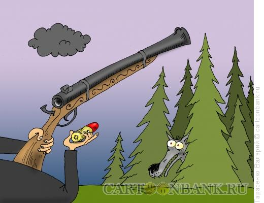 Карикатура: Главный калибр, Тарасенко Валерий