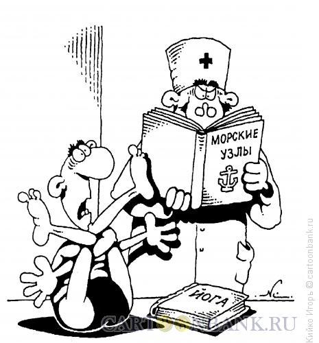 Карикатура: Тяжелый случай, Кийко �горь