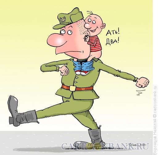 Карикатура: Ать-два, Воронцов Николай