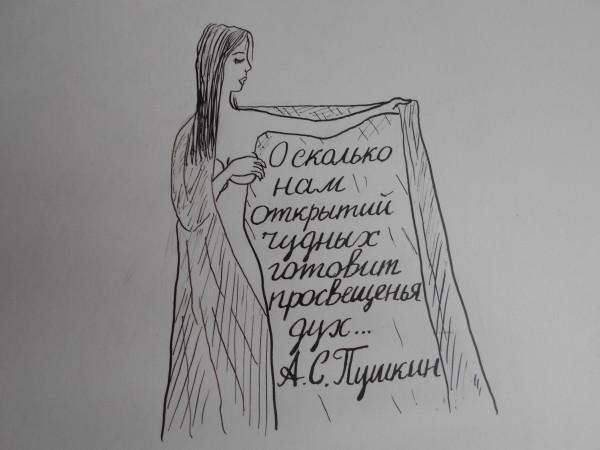 Карикатура: Девушка с покрывалом 41, Петров Александр