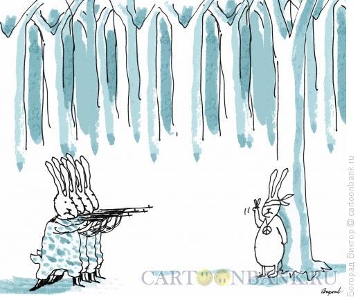 Карикатура: Расстрел пацифиста, Богорад Виктор
