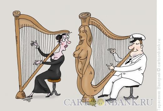 Карикатура: Романс, Тарасенко Валерий