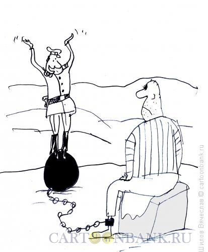 Карикатура: Дядечка на шаре, Шилов Вячеслав
