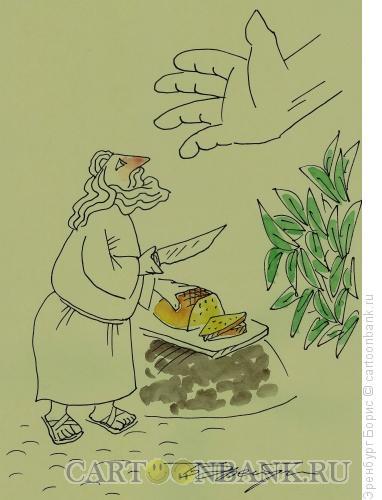 Карикатура: жертвоприношение, Эренбург Борис