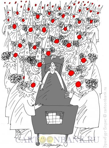 Карикатура: агония, Эренбург Борис