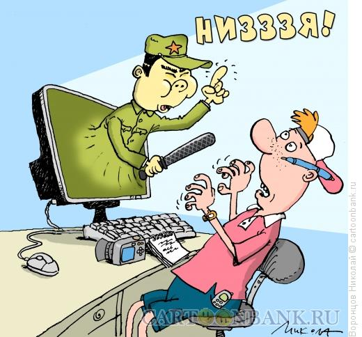 Карикатура: Китай, Воронцов Николай