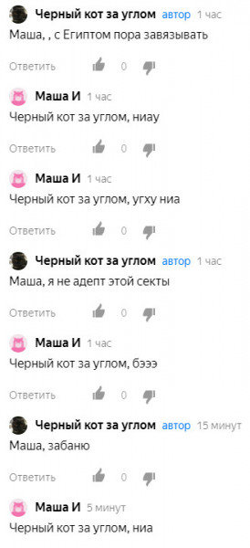 Мем: мем