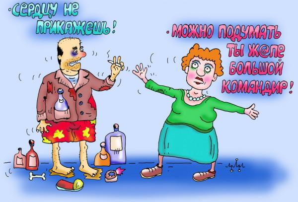 Карикатура: был бы приказ..., Леонид Давиденко