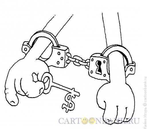 Карикатура: Деньги могут все, Кийко Игорь
