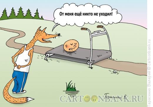 Карикатура: Тренажер, Тарасенко Валерий