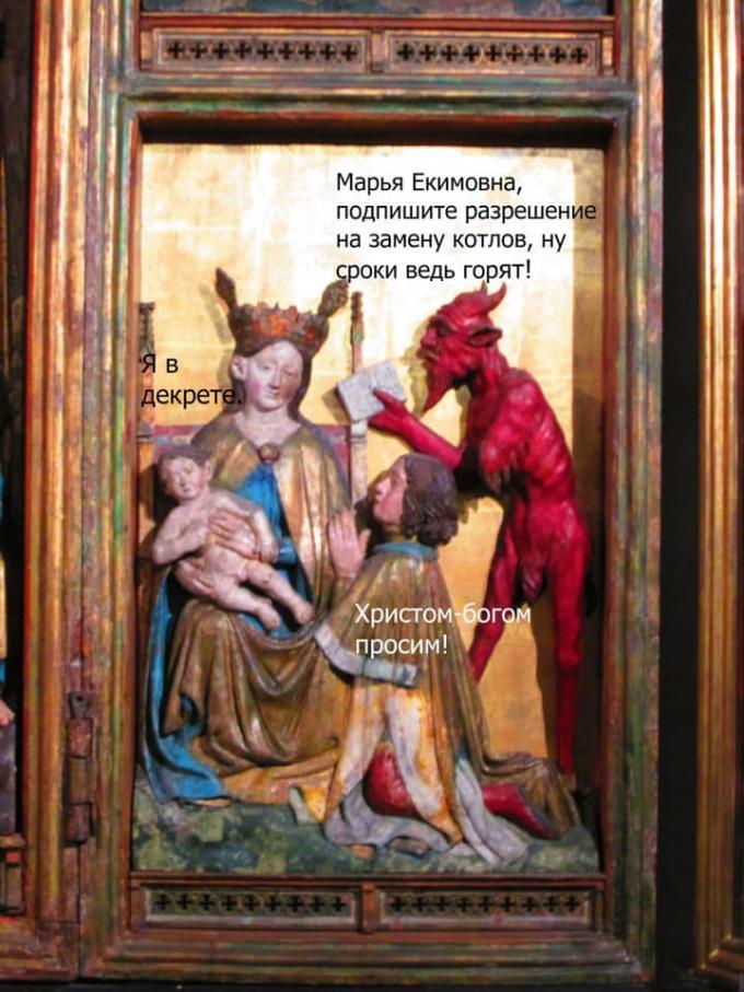 Мем, Plato
