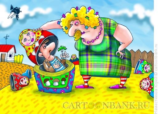 Карикатура: Матрешка, Наместников Юрий