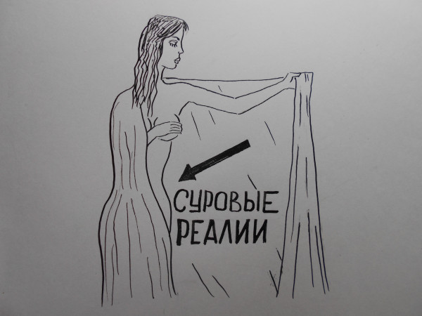Карикатура: Женщина с покрывалом 42, Петров Александр