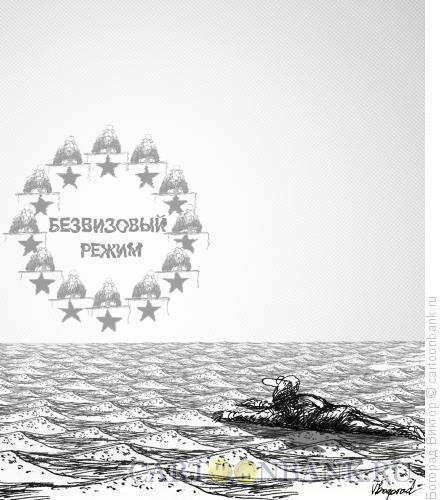 Карикатура: Безвизовый режим с ЕС, Богорад Виктор