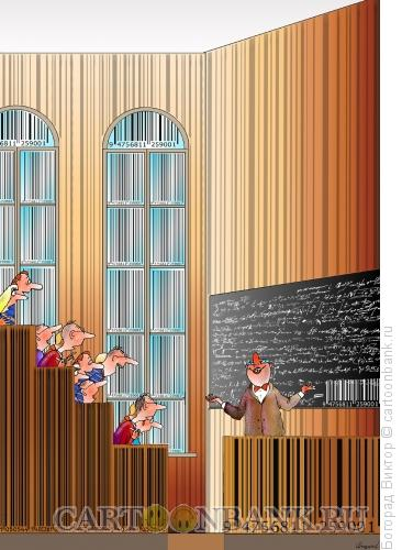Карикатура: Платное образование, Богорад Виктор