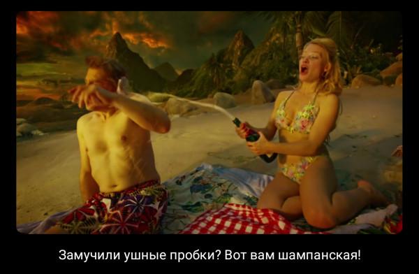 Мем: В одно ухо влетело, в другое вылетело., Дулврак