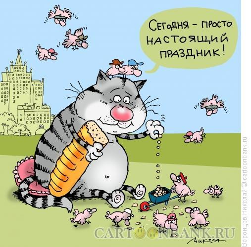 Карикатура: Праздник, Воронцов Николай